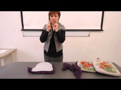 Валяние сумок для новичков. Марина Храпова в Шкатулочке. Ч.3 посиделок - YouTube