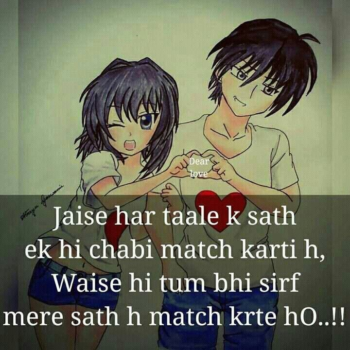 wedding anniversary wishes shayari in hindi%0A Urdu Quotes  Hindi Love Quotes  Dil Se  Sayri Hindi Love  Urdu Poetry  Romantic  Caption  Song Lyrics  Attitude  Ms