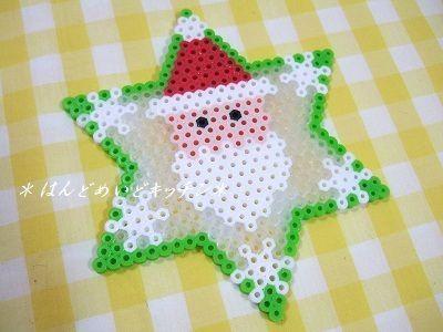 Christmas Sanata perler beads