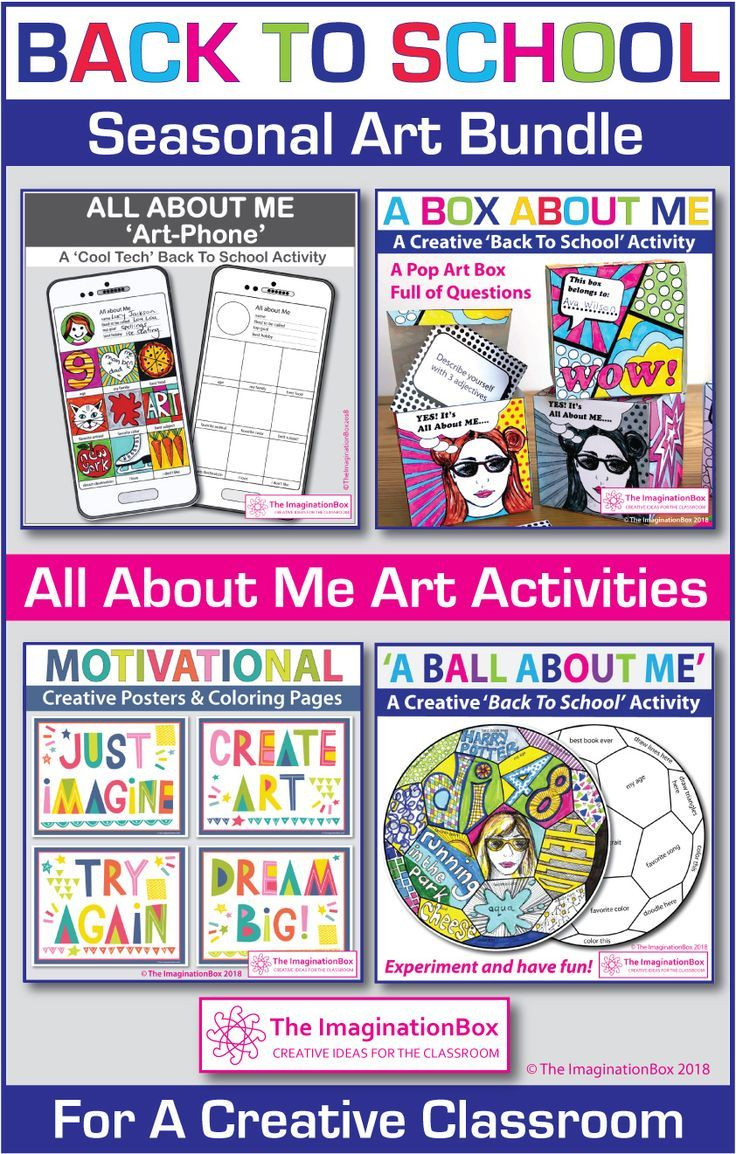 Back To School Art Bundle Activities And Decor 1 Back To