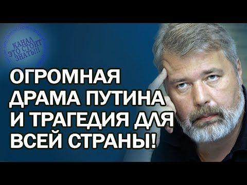 Дмитрий Муратов - Откровения Прямой линии, на что нам открыли глаза... 16 июня 2017 - YouTube