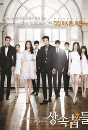 """Heirs"" Sangsogjadeul (TV Series 2013– ) - IMDb"