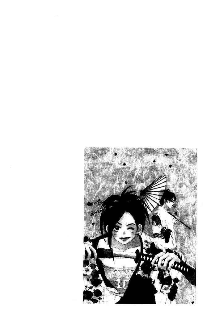 Lovely Complex 14 página 42 - Leer Manga en Español gratis en NineManga.com