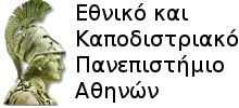 forum.math.uoa.gr • Προβολή θέματος - Σημειώσεις τμήματος κ.Νεστορίδη(by Μαρία-Νεφέλη)
