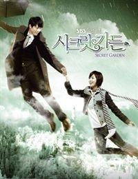 Secret Garden drama | Watch Secret Garden drama online in high quality