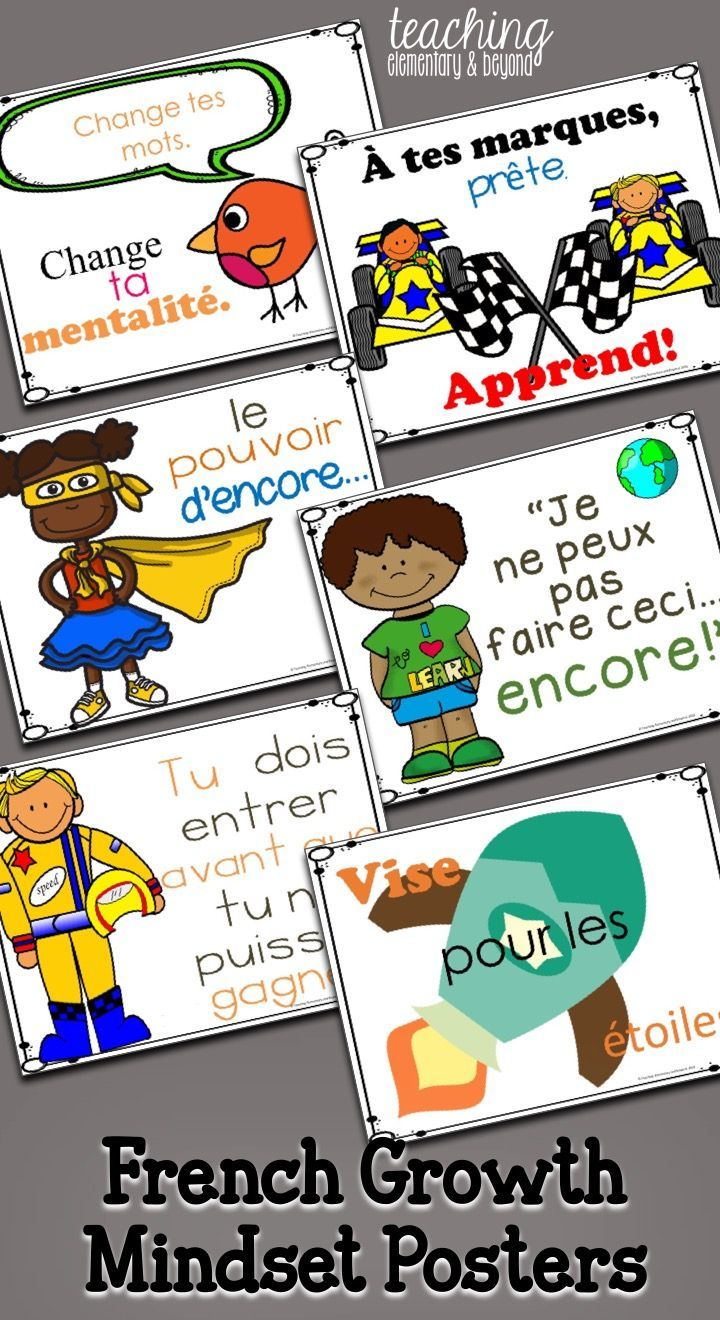 Les affiches d'une mentalité d'amélioration. Provide inspiration for for your kids! These growth mindset posters are full of quotes to help motivate and change the perspective of your students! These will look great on your bulletin boards in your classroom and can help your students develop great life skills for learning.