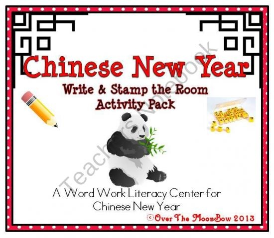 New Year S Preschool Activities Worksheets