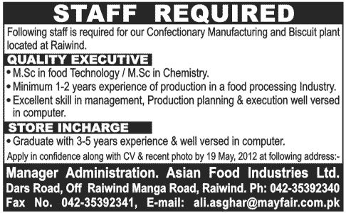 Awesome Daily Jang Newspaper Jobs dated 06-05-2012 ASIAN FOOD INDUSTRIES LTD REQUIRED STAFF – Engineering Jobs pic