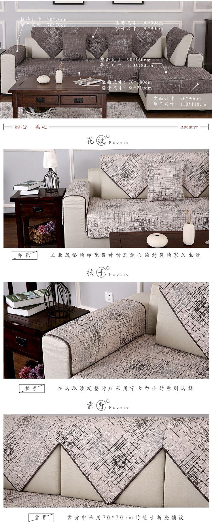 Диван крышка ткань саржевого хлопка американский ветер промышленности Four Seasons Современная гостиная дивана подушки скольжения полотенце хлопка - глобальная станция Taobao