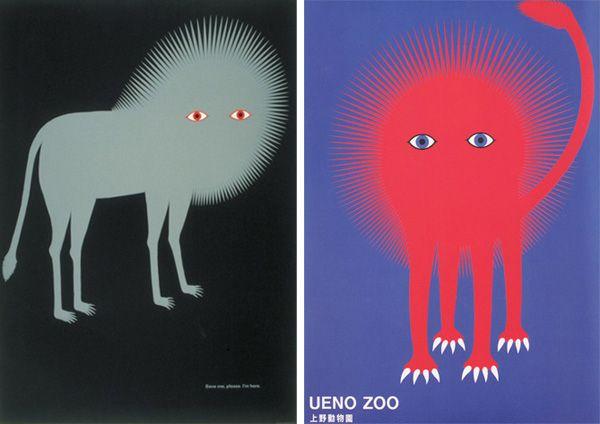 Poster Design by Kazumasa Nagai