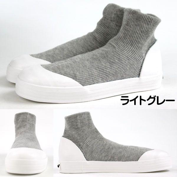 【楽天市場】スニーカー レインシューズ レディース 靴 RAIN DANCE 3690005 レインダンス:【靴のニシムラ】365日即日出荷!