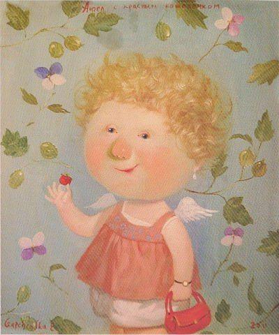 гапчинская королева колготок фото - Поиск в Google