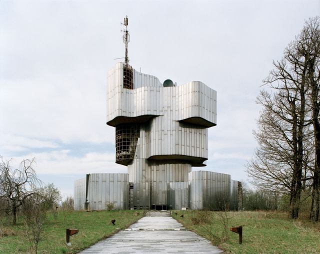 25 Abandoned Former Yugoslavia Monuments Brutalist Architecture