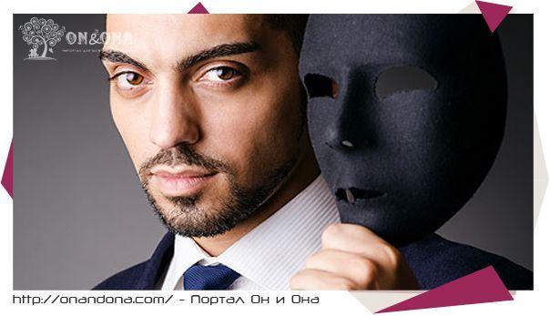 http://onandona.com/kak-vesti-sebya-s-zhenatym-muzhchinoj/