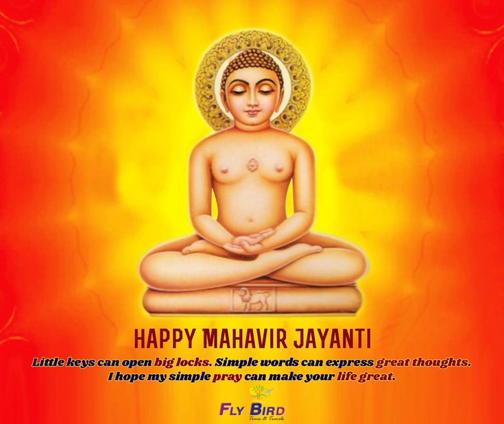 Little keys can open big locks. Simple words can express great thoughts. We hope my simple pray can make your life. Great Happy Mahavir Jayanti! #truth #knowledge #celebrate #happyMahavirJayanti #flybird