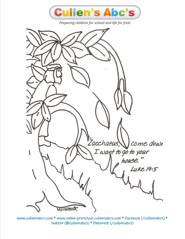 Zacchaeus Bible Memory Verse Coloring Page For A Complete Approach To Worship At Home