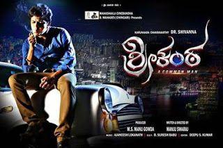 Srikanta (2017) Kannada Full Movie Online