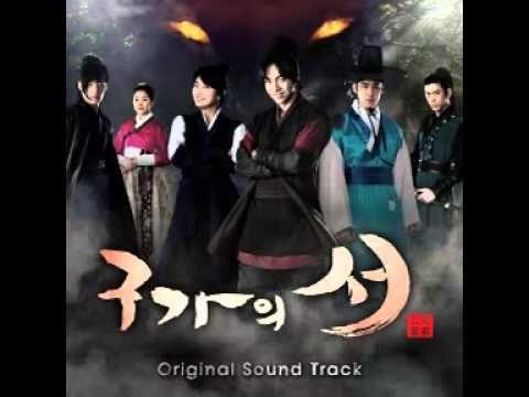 OST - Gu Family Book (The Land Of Idea)