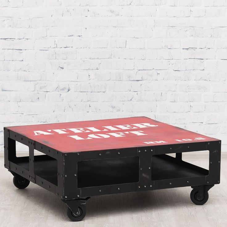 Журнальный металлический столик Atelier Loft