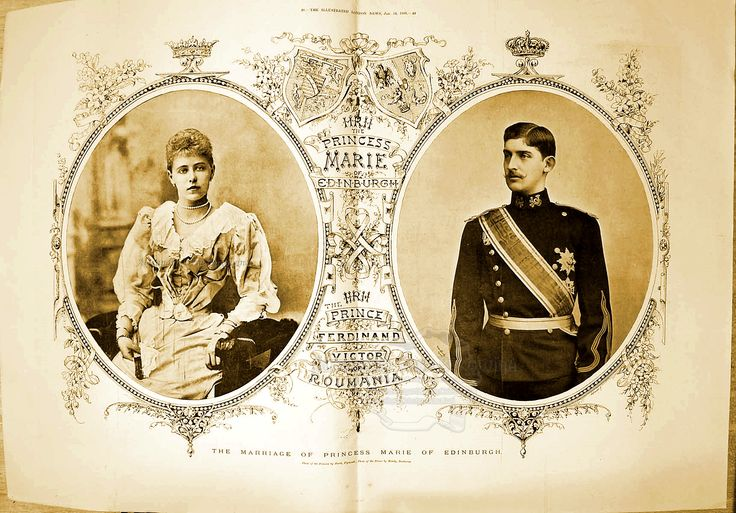 Princess Marie of Saxe-Coburg-Gotha and Prince Ferdinand of Romania in Sigmaringen, on 10 January 1893.