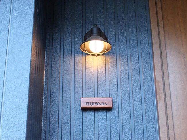 玄関 照明 LED 屋外 ポーチライト 門柱灯 門灯 外灯 9021bk アンティーク風 レトロ ブラケット 照明器具 おしゃれ E26 LED電球 ボール電球形 7.5W ガーデン&エクステリア 通販 エストア