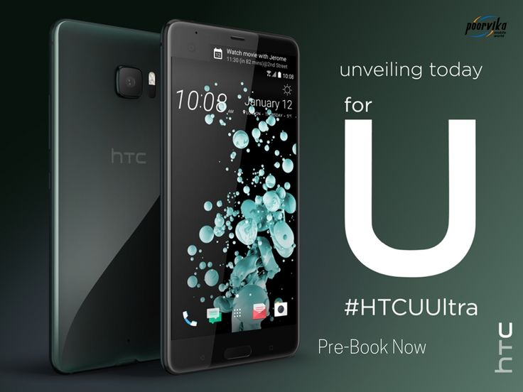 """HTC U Ultra dual sim in india Prebook now in #Poorvikamobile online     HTC U Ultra dual sim artificial intelligent latest #smartphone with Android v7 Nougat in India.   Check out #HTC U Ultra Full Phone #Specifications and release date in #Poorvikamobile.   #Prebook now in Poorvika online store this is limited period #offer...    U Ultra: https://goo.gl/7tn4W0  Details call: 9840909345 (Text """"HI"""" to whatsapp)   In Google On: https://goo.gl/I0tPks"""