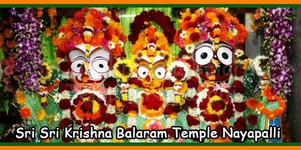 Sri Sri Krishna Balaram Temple Bhubaneswar,  Hare Rama Hare Krishna Temple Nayapalli