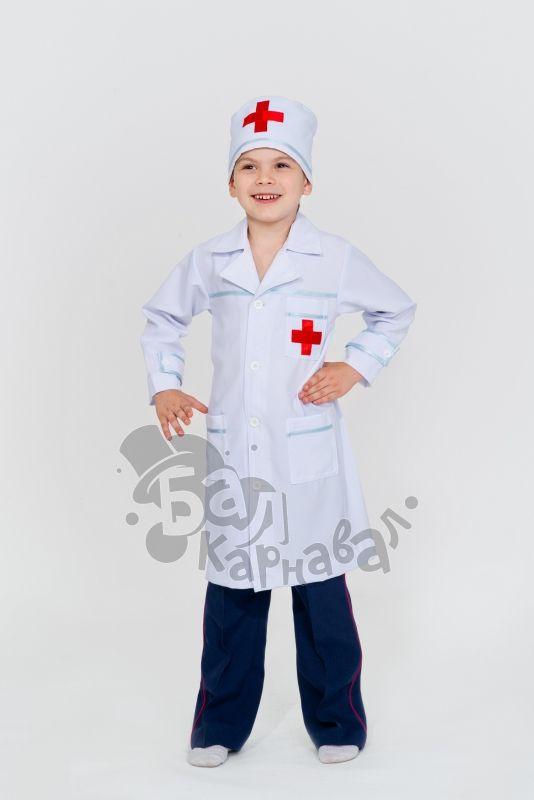 Детские костюмы: Хэллоуин