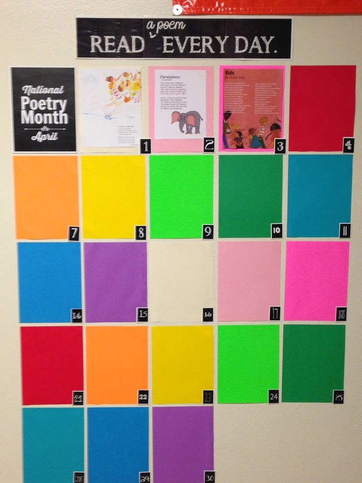 April is National Poetry Month!  Poem is read on announcements and then posted on calendar