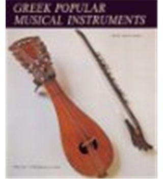 Greek Folk Musical Instruments
