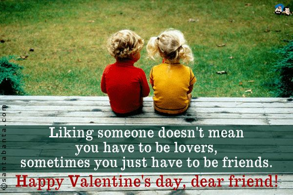 Funny Valentines Day Quotes For Friends Funny Valentine Messages For F Funny Valentines Day Quotes Happy Valentine Day Quotes Valentines Day Quotes For Friends