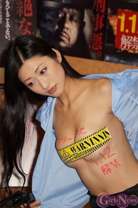 【画像あり】壇蜜(34)おっぱい丸出しフルヌード!⇒乳首がかなり小さかった事が判明www | 動ナビブログ ネオ