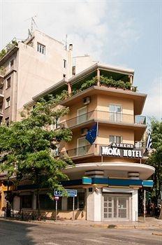Athens Moka Hotel (Athens, Greece) | Expedia