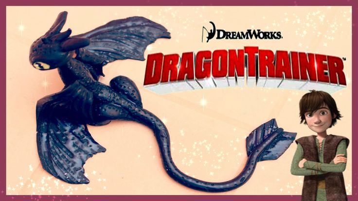Dragon Trainer ✹ Night Fury / Toothless ✹ Polymer clay Tutorial