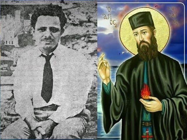 Ο Φώτης Κόντογλου γεννήθηκε στο Αϊβαλί της Μικράς Ασίας στις 8 Νοεμβρίου 1895 και πέθανε στην Αθήνα στις 13 Ιουλίου 1965. Το παρακάτω ...