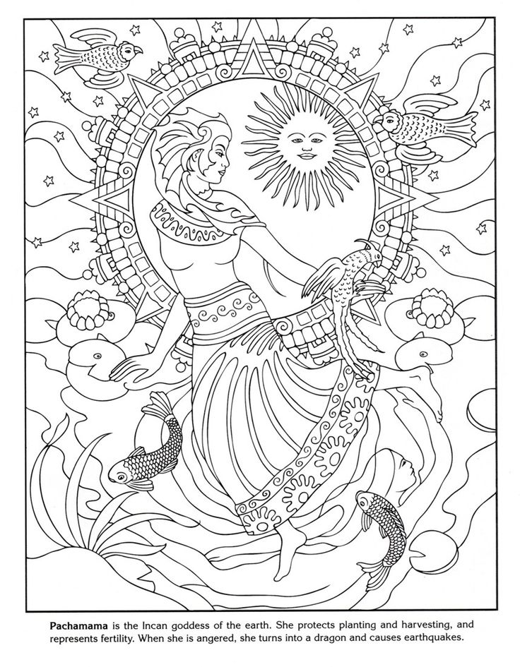 graboid coloring pages - photo#20