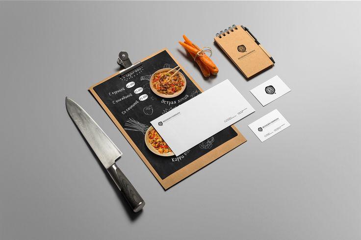 Design logotype for Bogdan Parinov - Gastronomic Workshop (Yalta   2015)  www.facebook.com/EugeneTsaritsynDesign