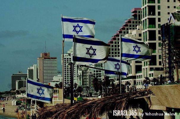 Yehoshua Halevi's photo of Israeli flags waving in Tel Aviv.
