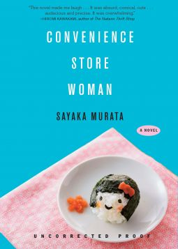 Image result for sayaka murata convenience store woman