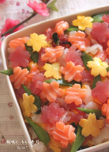 Adorable sushi salad- I wish I was talented enough to make food like this!