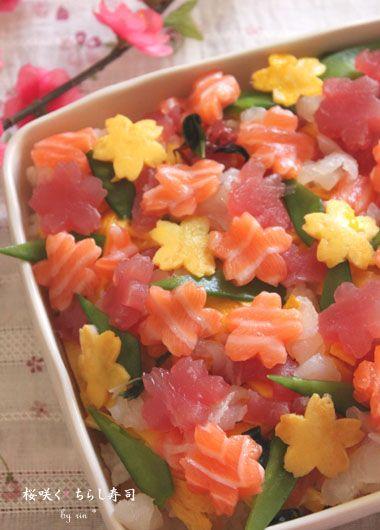 日本人のごはん/お弁当 Japanese meals /Bento 不器用さんでも型抜きでかわいく♡ひな祭りにぴったりのサクラ咲くちらし寿司♡