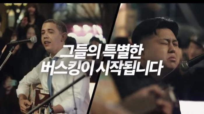 Video Unik - Wow! Ini Jadinya Kalau Obama Dan Kim Jong Un Bernyanyi Bersama, Keren!