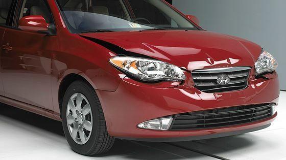 Small car collision info and repair estimates