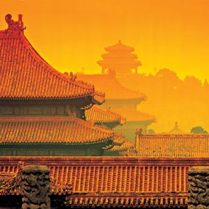 The Forbidden City, My best memory of Beijing