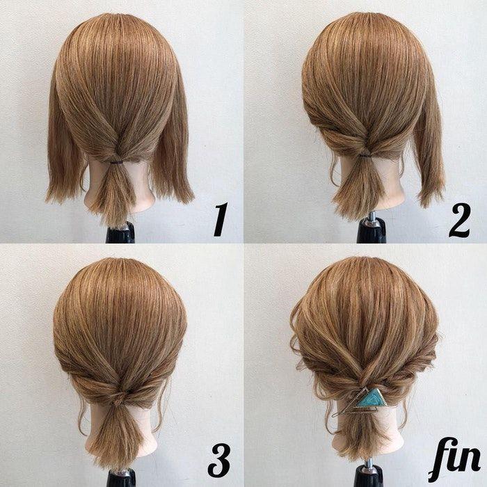 ボブヘアアレンジ結婚式用 まとめ髪やハーフアップできちんと感