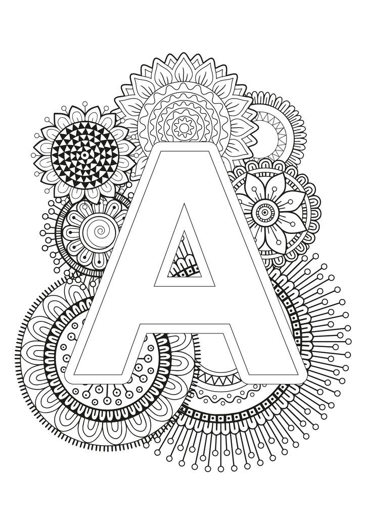 Mindfulness Coloring Page Alphabet Mandala Coloring Pages Mandala Coloring Books Cute Coloring Pages