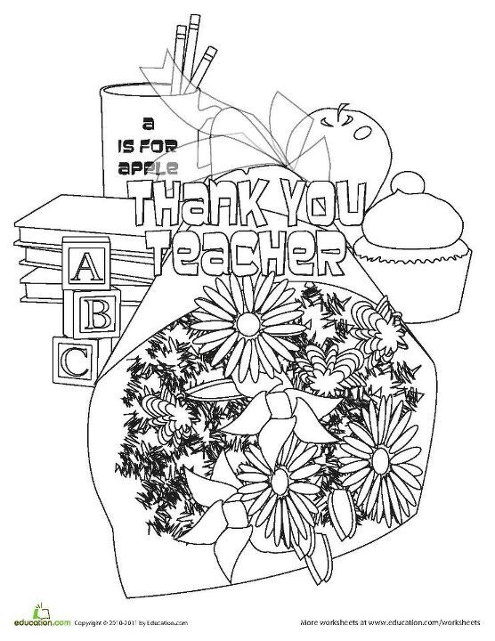 9 best Teacher Appreciation Week images on Pinterest