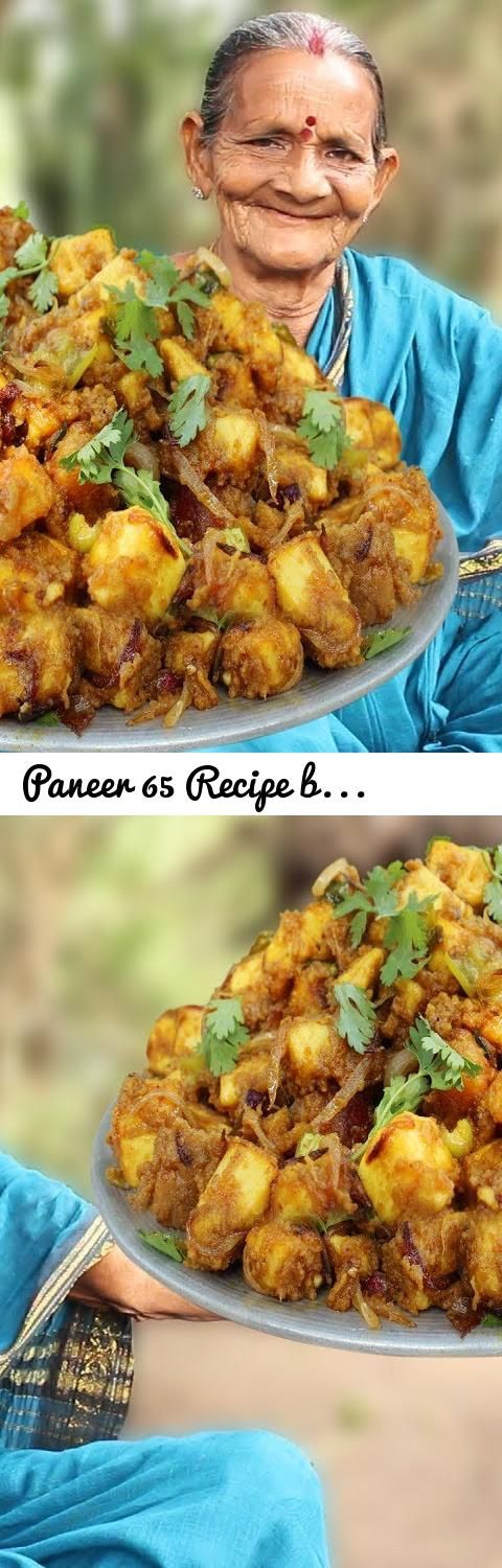 Paneer 65 Recipe by My Grandmother || Myna Street Food... Tags: how to make paneer 65 at home, easy and quick paneer starter, starter recipe with paneer, Indian cottage cheese recipe, chicken 65 recipe, paneer 65 recipe in hindi, tea time recipe with paneer, easy paneer starter recipe, restaurent style paneer 65 recipe, paneer manchurian, chilli paneer recipe, paneer 65 dry, paneer pakoda recipe, fried paneer recipe, paneer chilli, paneer 65 video recipe, how to make paneer 65 restaurent…