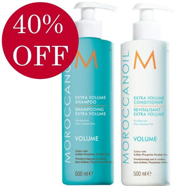 Reduced by €41.65 - this bargain bundle from Moroccanoil