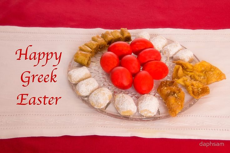 """Happy Greek Easter With Easter Food "" by daphsam 